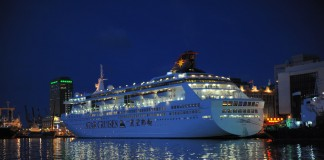 SuperStar Libra in Keelung Harbor, Taiwan