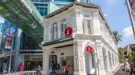 Singapore information bureau