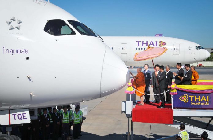 THAI will waive the flight change surcharge for tickets